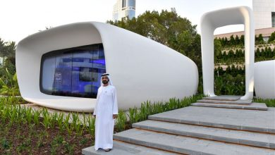 Photo of First 3D printed office building opens in Dubai