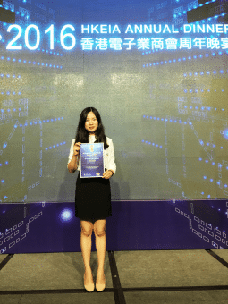 2016-electronic-industries-award-2