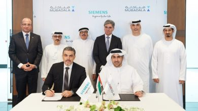 Photo of Siemens and Strata to Develop MENA's First 3D Printed Aircraft Interior Parts for Etihad