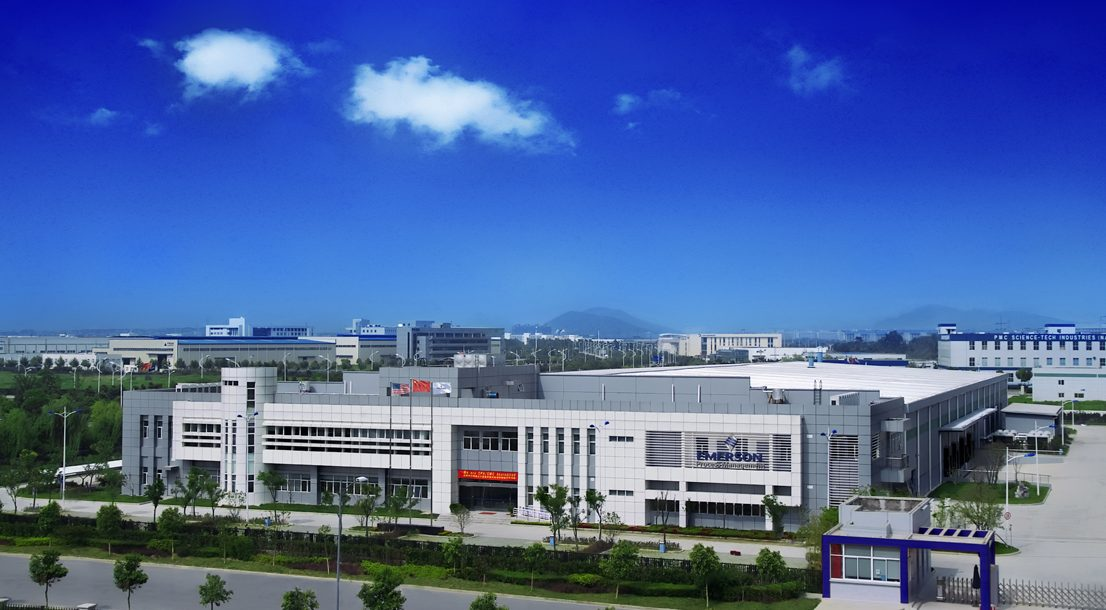Emerson Opens a New Additive Manufacturing Center in