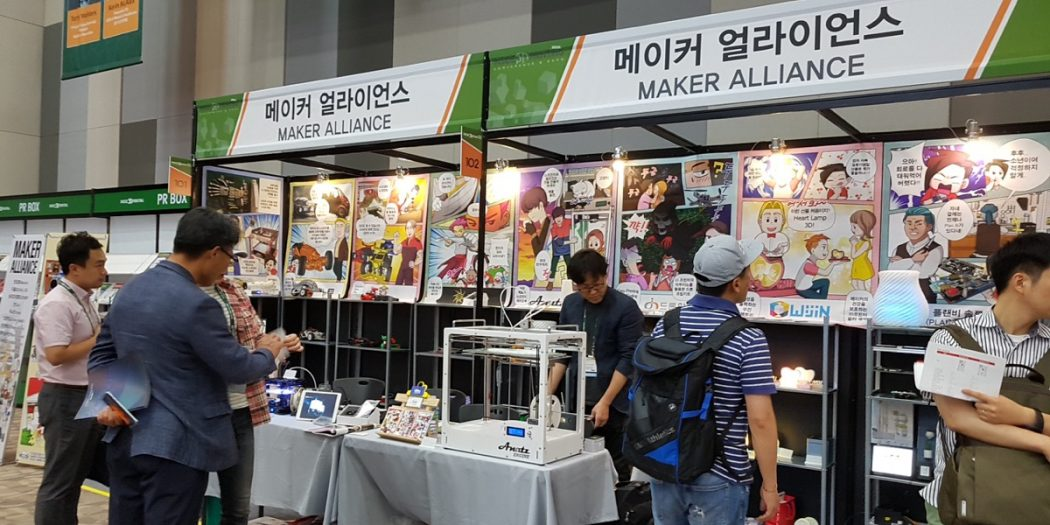 D Printing Exhibition Amp Conference : Inside d printing conference expo in seoul…what s