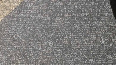 Photo of British Museum and Sketchfab Publish 3D Scanned 3D Model of Rosetta Stone
