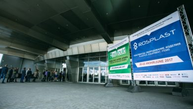 Photo of Mesago Messe Frankfurt to Expand Its AM Show Portfolio with RosMould