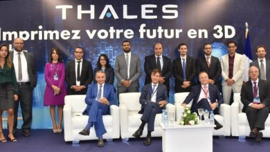 Photo of Thales Creates a Global Center for Metal 3D Printing in Morocco