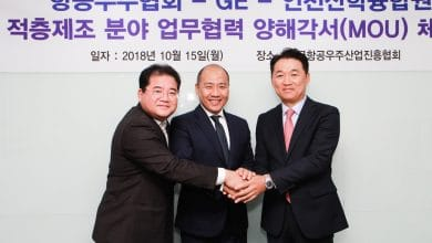 Photo of GE Additive signs MOU with South Korea's KAIA and IIACI