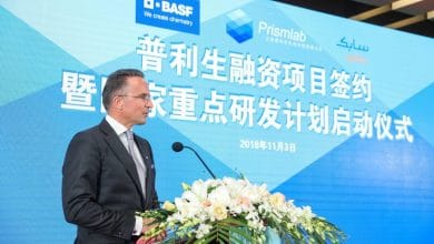 Photo of BASF invests in Chinese large format SLA 3D printer manufacturer Prismlab
