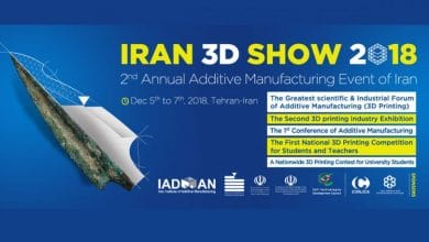 Photo of Iran to host 2nd additive manufacturing event this December