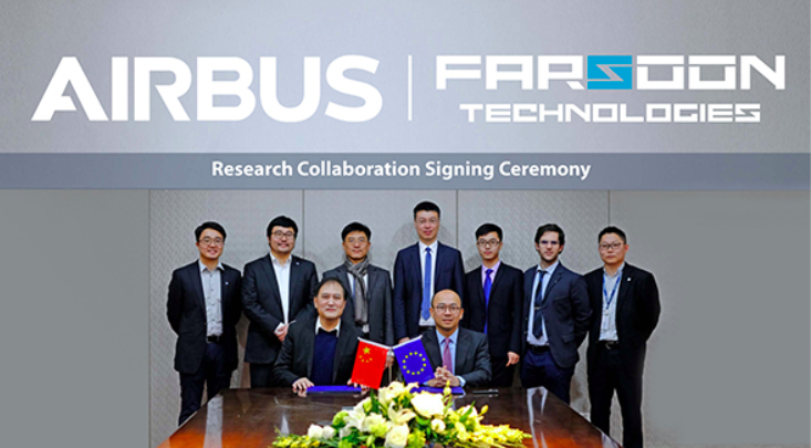 Airbus Farsoon partnership