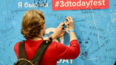 Photo of 3Dtoday holds 3Dtoday Fest, Russia's first national 3D printing event