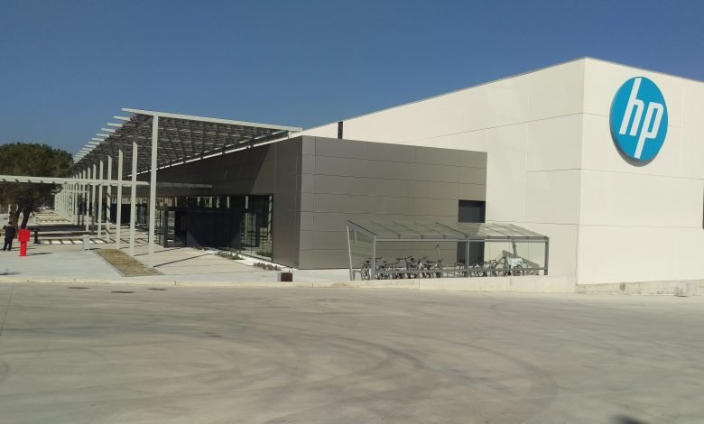 Photo of HP's Barcelona site obtains gold-level LEED environmental certification