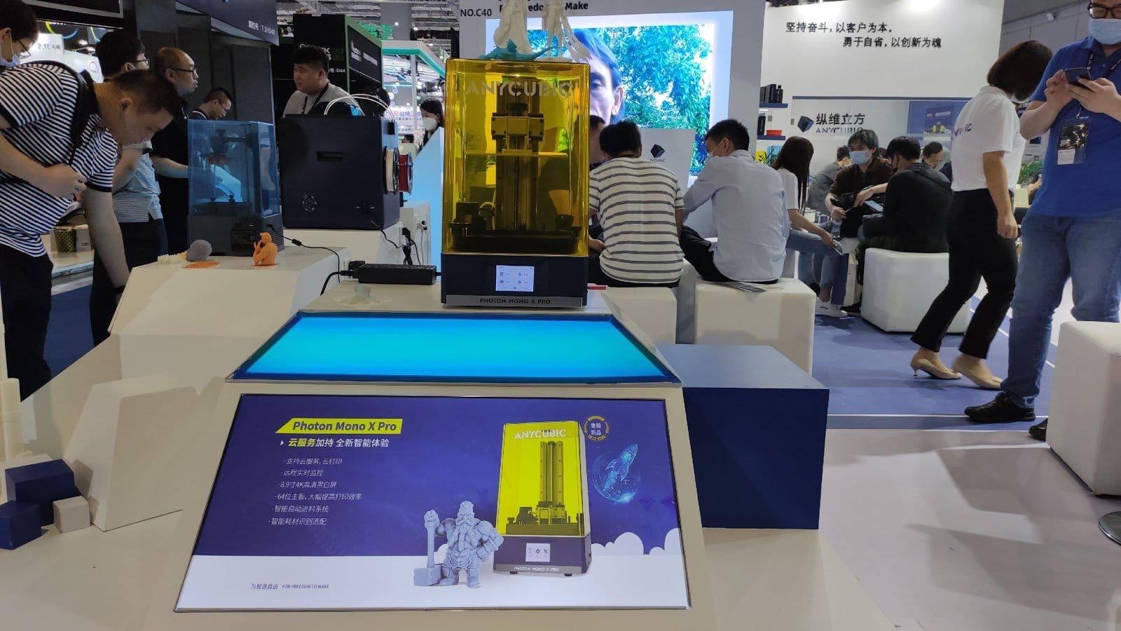 Photon Ultra DLP 3D printer and more at TCT Asia Show